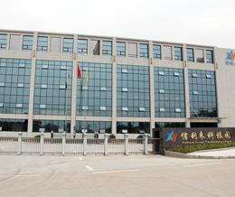 信利来(四川)科技园