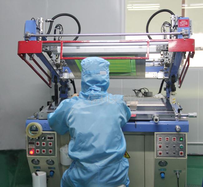 车间设备-丝印机