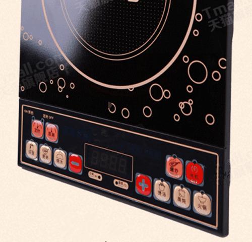 目前,市面上销售的电磁炉一般都是按键式的.