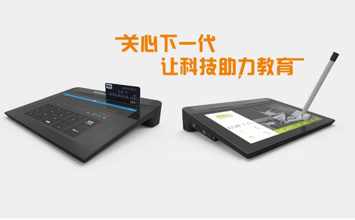 和深圳九一三科技发展有限公司合作愉快