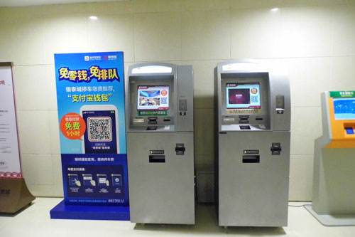 触摸一体机在银行金融机构中的应用
