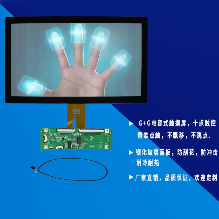 信利来触摸显示屏触摸一体机新品