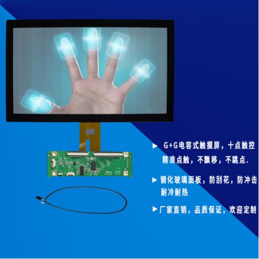 电容触摸屏为什么这么受欢迎