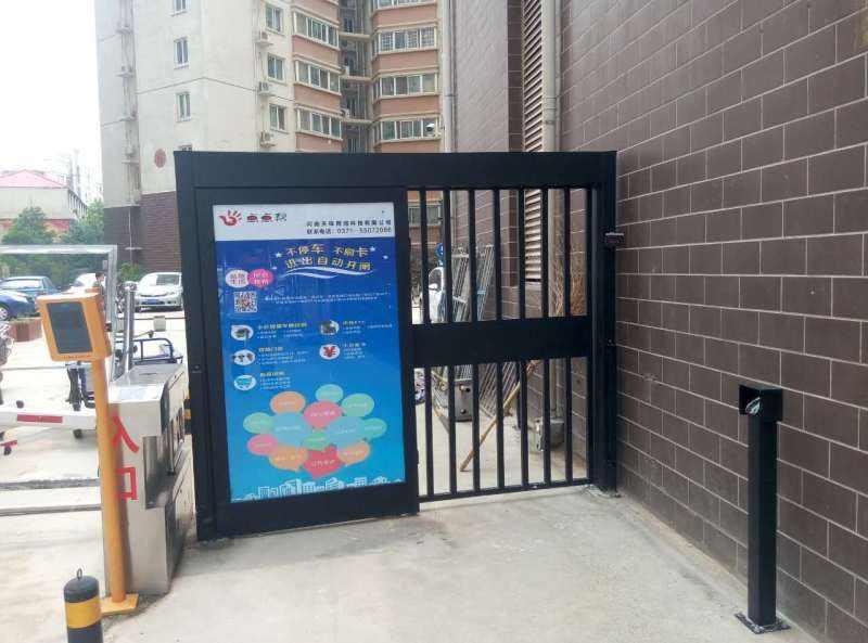 小区使用人脸识别门禁系统更好管理