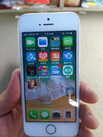 苹果手机触屏不灵怎么办