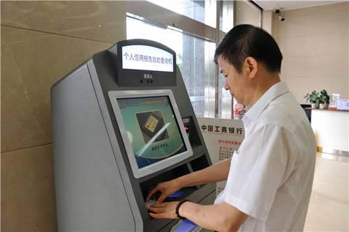 银行自助查询触摸屏软件