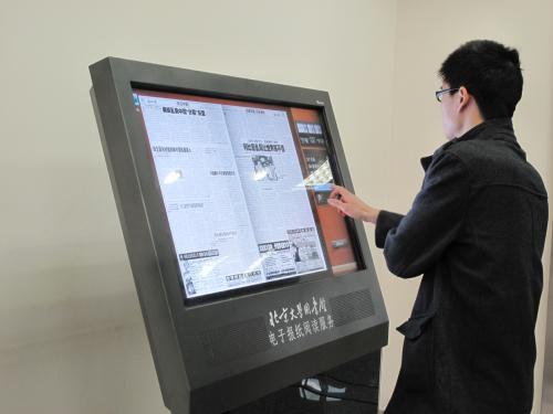 大学触摸屏查询软件应用