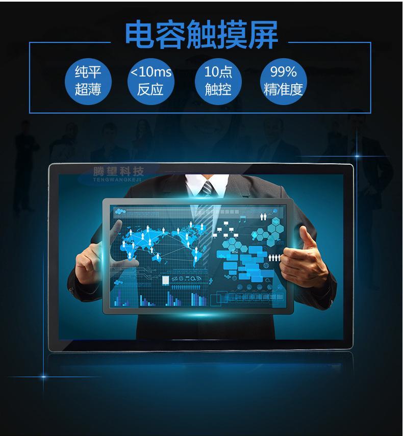 电容式触摸屏使用注意事项