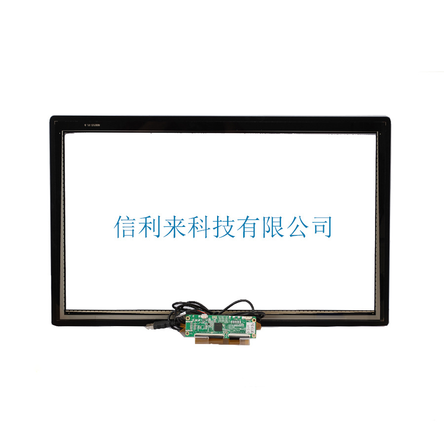 XN-8002105广告一体机触摸屏