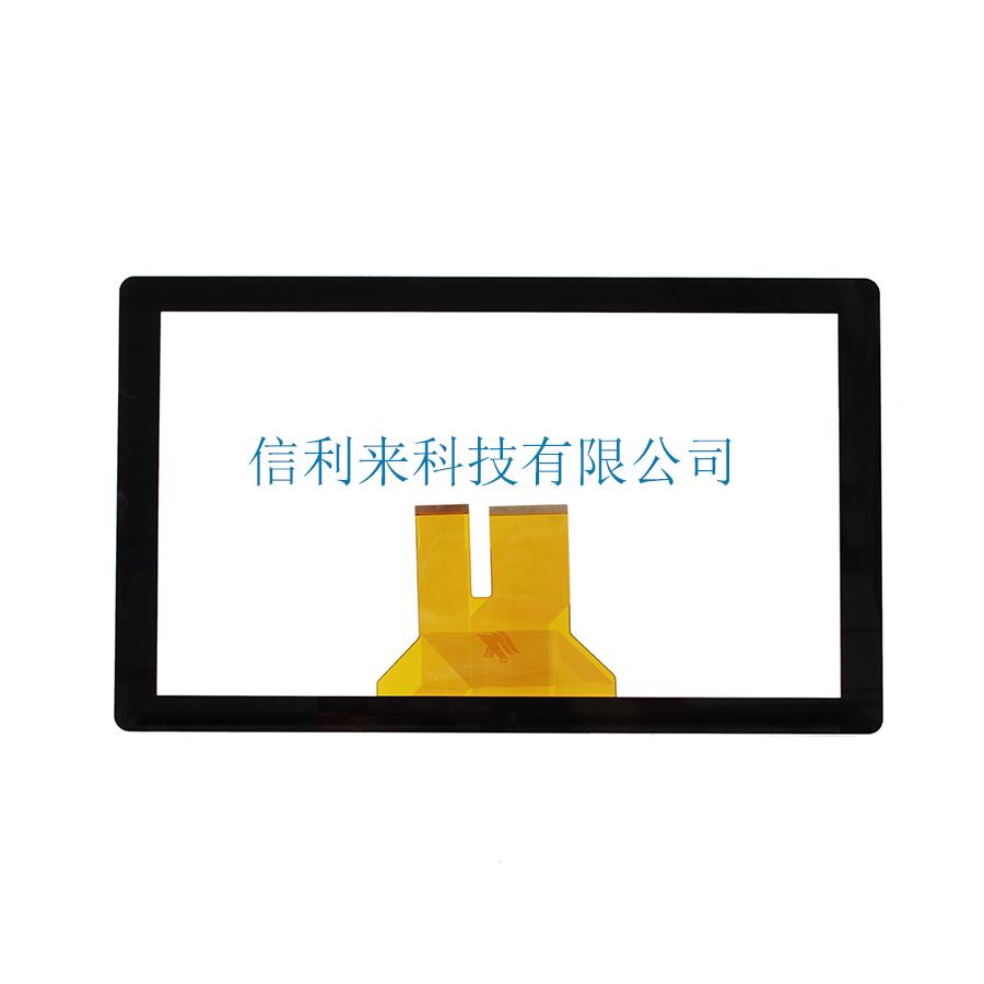 15.6寸工控电容触摸屏 XN-803156