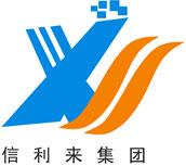 深圳市信利来光电科技有限公司